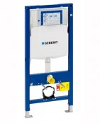 Geberit Duofix WC Frame 112cm With Sigma UP320 Cistern 12cm