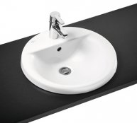 Ideal Standard Concept Sphere 48cm Countertop Basin