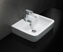 Silverdale Henley 550mm Countertop Basin
