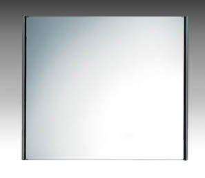 Inda Rectangular Mirror with Side Trim