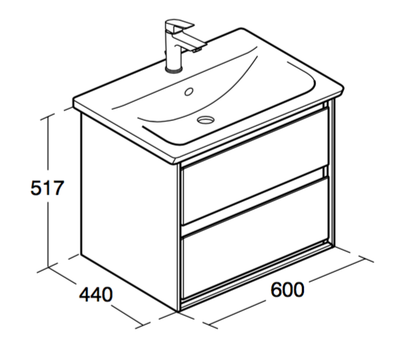 Ideal Standard Concept Air 600mm Vanity Unit